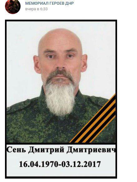Для розгляду в другому читанні законопроекту щодо Донбасу одного дня буде мало, - Парубій - Цензор.НЕТ 3648