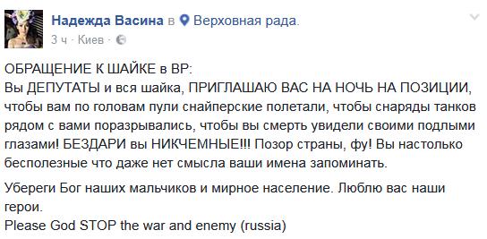 """""""Перемирие"""" на Донбассе: за сегодня 20 обстрелов, 4 бойца ранены - Цензор.НЕТ 5216"""