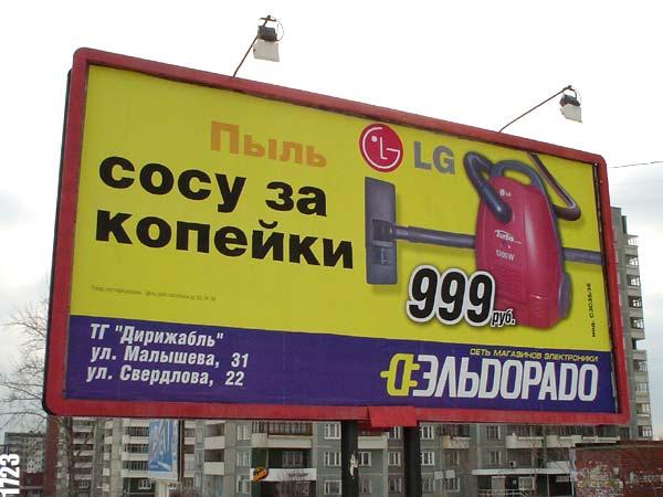 Дома в Марамме цены в рублях дешево