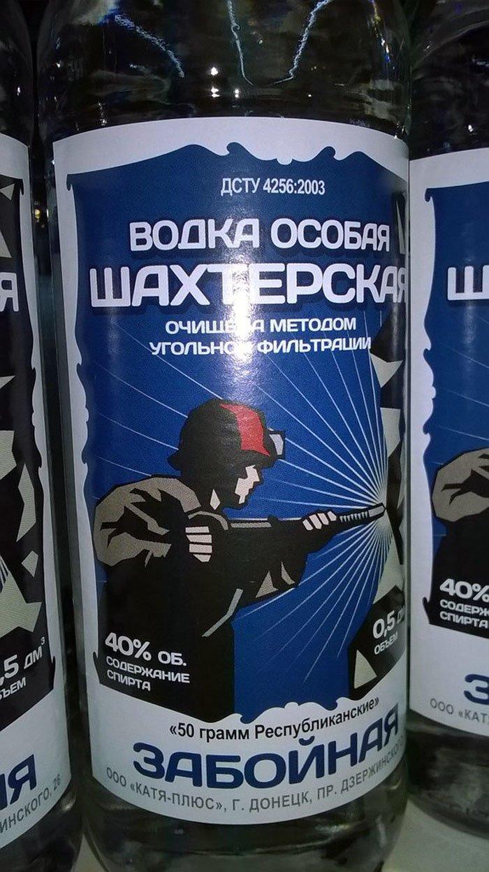 Налоговики на Киевщине ликвидировали схему незаконной реализации леса и уклонения от уплаты налогов на 3,1 млн гривен - Цензор.НЕТ 8294