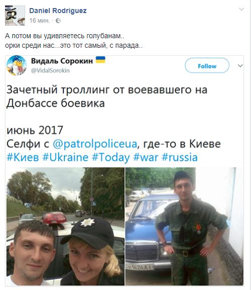 Тайник со взрывчаткой и боеприпасами обнаружен на Донетчине, - Нацполиция - Цензор.НЕТ 2421