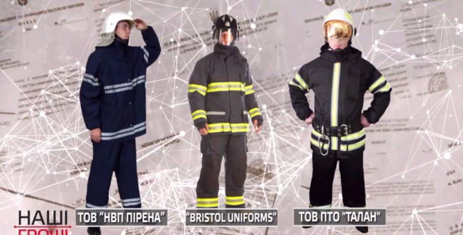 """Нові """"якісні суперкостюми"""" для українських пожежників згоряють за лічені секунди (відео)"""