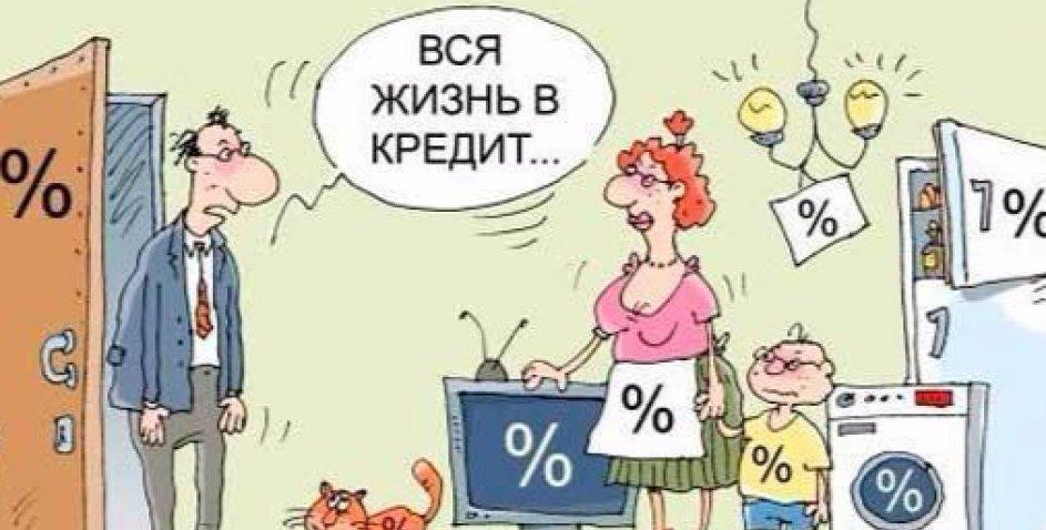 Комуналка в розстрочку, або Хто винен у нових боргах українців