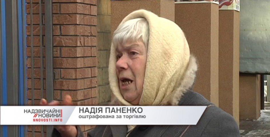 На Тернопольщине во время получения взятки в размере 2 тыс. долларов задержан депутат горсовета, - СБУ - Цензор.НЕТ 9838