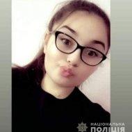 На Прикарпатті зникла безвісти 16-річна дівчина (фото)