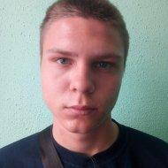 На Дніпропетровщині зник підліток (фото)