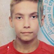У столиці зник хлопчик (фото)