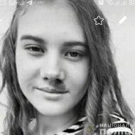 На Одещині зникла дитина (фото)