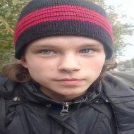 На Дніпропетровщині шукають 14-річного хлопця: пішов у невідомому напрямку ще 22 жовтня (фото)