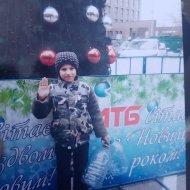На Дніпропетровщині зник 8-річний хлопчик (фото)