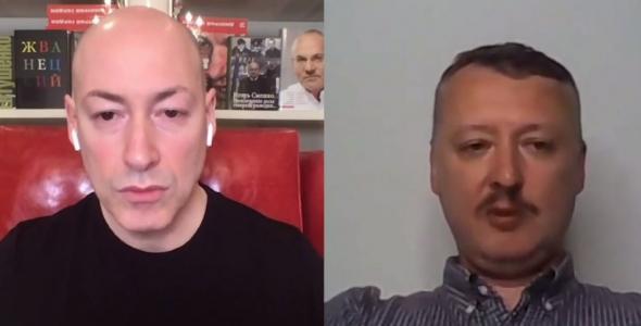 Інтерв'ю з Гіркіним – не останнє: Дмитро Гордон пообіцяв інформаційні «бомби» (відео)